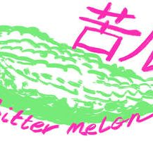 Bitter Melon Press
