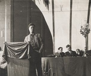 Claude McKay, a poet, activist and communist