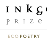 Gingko Poetry Prize - October 31st